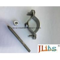 Wholesale Sandblasting Surface Finishing Hydraulic Pipe Clamp For Heating Pipeline from china suppliers
