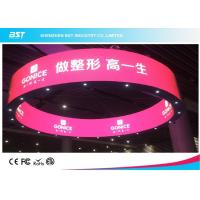 Wholesale P6mm Unique Circle / Curved Led Screen Display Flexible For Advertising Or Stage / Event from china suppliers