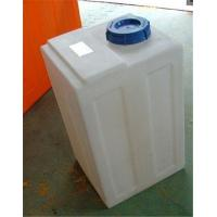 Wholesale Rectangular Chemical tank from china suppliers