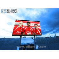 Wholesale High Resolution PH6MM SMD3535 Two Sided Led Outdoor Signs 110V - 240V from china suppliers