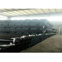 Wholesale Thick Wall Cold Drawn Seamless Steel Pipe GOST 8732-78 GHOST 8733-74 from china suppliers