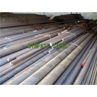 Wholesale 10MM Stainless Steel Round Bar from china suppliers