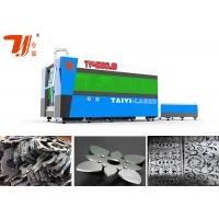 Quality CNC Laser Metal Cutting Machine 250 mm Z Axle Stroke for sale