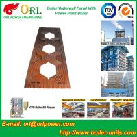 Wholesale Environment Friendly Boiler Water Walls Customization Corrosion Resistance from china suppliers