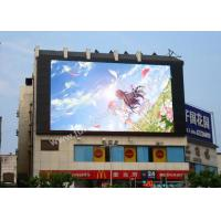 Wholesale permanent P16 outdoor full color led display with customized aluminum cabinet from china suppliers
