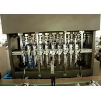 Wholesale Pneaumatic Plastic Bottle Piston Filling Machine Sauce Bottling Equipment from china suppliers