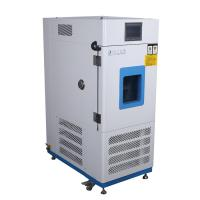 Wholesale 1000L Laboratory Temperature Humidity Chambers With Korea TEMI 880 LCD Touch Screen from china suppliers