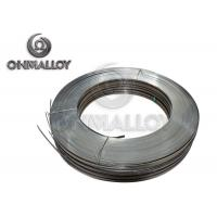 Wholesale Vaccum Furance Pure Nickel Ribbon High Temperature Anti - Oxidation from china suppliers