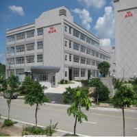 Dong Guan YRH Green Technology Limited Locates
