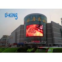 Wholesale Lamp Model SMD2525 P4 Outdoor Full Color LED Display For Train Station from china suppliers