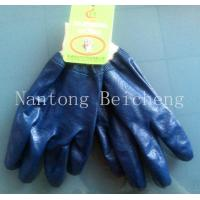 Wholesale Knit-wrist Dip Blue Nitrile Work Gloves Cotton Interlock Lined With High Compression from china suppliers
