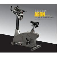 Wholesale Upright Indoor Sit Down Exercise Bike Commercial With Fan Function from china suppliers
