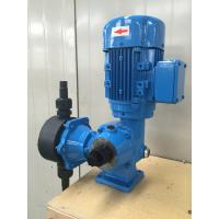 Wholesale Customized Mechanical Diaphragm Dosing Pump For Environmental Protection from china suppliers