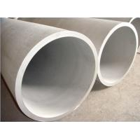 Wholesale High Pressure Stainless Steel Seamless Tube with BV / Lloyd / ABS Certificates from china suppliers