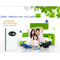 Buy cheap best quality mini homade drinking water purifier ozone generator from wholesalers