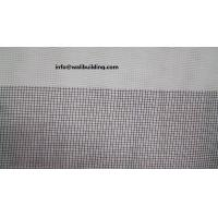 Buy cheap made in china manufacturer fiberglass mesh/fiberglass insect screen/mesh screen/mosquito nets for windows from wholesalers