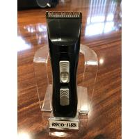 Wholesale Professional Shaver Razor Beard Electric Mens Hair Trimmer Salon Hair Clippers from china suppliers
