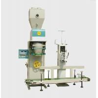 Buy cheap Packing Machine DLB-120 from wholesalers