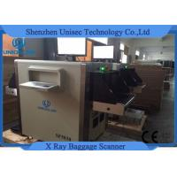Wholesale Airport Metro Inspection Dual Energy X Ray Luggage Scanner 500×500mm from china suppliers