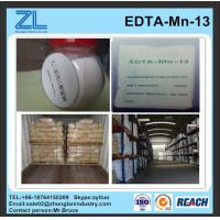 Wholesale EDTA-Manganese Disodium Mn 11.5% from china suppliers