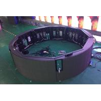 Wholesale P2.5 SMD1616 Full Color Indoor LED Video Wall , Led Circle Display System from china suppliers