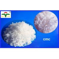 Wholesale 0.5 - 1.8 D S range CMC Ceramic​ ​ 5000Cps - 7000Cps Carboxymethyl Cellulose from china suppliers