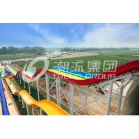 Wholesale High Speed Slide / Adult Fiberglass Water Slides for Adventure Waterpark from china suppliers