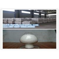 Wholesale Pharmaceutical Raw MaterialsWhite Colored Power Agomelatine CAS:138112-76-2 from china suppliers