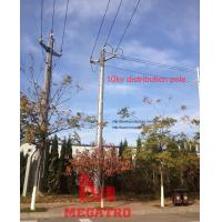 Buy cheap 10kv distribution pole from wholesalers