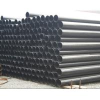 China Hot Finished Seamless Carbon Steel Pipes on sale