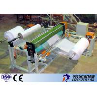 Wholesale Automatic EPE Foam Lamination Machine For Baby Game Pad 1500 - 2000mm from china suppliers