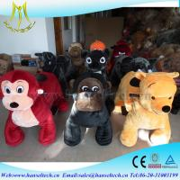 Wholesale Hansel electric animal scooter ride for shopping mall 4 wheel zippy scooter for kids plush animal electric scooter from china suppliers