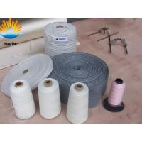 Buy cheap Ceramic Fiber Cloth Tape, rope, yarn from wholesalers