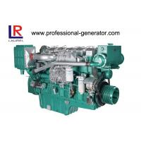Wholesale 1800rpm Four Stroke 55kW 75HP Marine Diesel Engine with Binary Cooling , Turbocharger Aspiration from china suppliers