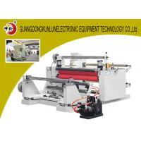 Wholesale Electromagnetic Controlled Film Slitting Machine POS Paper Roll Slitting Machinery from china suppliers
