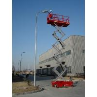 Wholesale Self-Propelled Scissor Lift from china suppliers