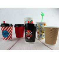 Wholesale 8oz 12oz 16oz Double Wall Coffee Cups Hot Insulated Paper Cups from china suppliers