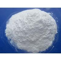 Wholesale Carboxymethyl Cellulose CMC Food Additive Stabilizer , Gum Thickening Agent from china suppliers