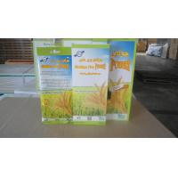 Quality White Granule High Effective Grass Herbicide Strong Weed Killer For Wheat Golden Pro for sale