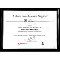 Anping Yilida Metal Wire Mesh Co.,Ltd. Certifications