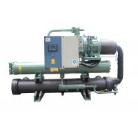 Wholesale 100Tons Water Cooled Screw Chiller Plant , Hanbell Screw Compressor from china suppliers