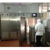 Wholesale Cooked Food Vacuum Cooler/Cooked Food Vacuum Cooling Machine from china suppliers