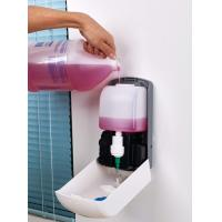 Buy cheap Large capacity Refillable Hand Soap Dispensers Interchangeable nozzles Alternative Dose from wholesalers