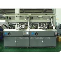 Quality Multi Colors Screen Printing Equipment Automatic Plastic Curved Surface for sale