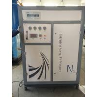 Quality 20 Nm3/h Capacity, 99.99% Purity Carbon Steel Main Part, Nitrogen Generator for sale