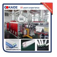 Wholesale plastic pipe prodution machine for PPR pipe making 20-110mm 3 layer from china suppliers