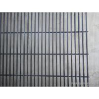 Wholesale 4.0mm Vinyl Coated Wire Mesh Fence 358 security Prison , steel wire mesh from china suppliers
