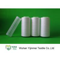 Wholesale AAA Grade 30/2 Series Ring Spun Polyester Yarn , Raw White Yarn On Plastic Dyeing Tube from china suppliers