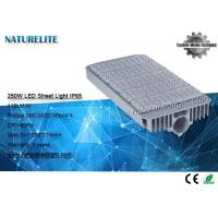Wholesale 100-110lm / W IP65 250w Led Street Lights High Brightness Pure Al Radiator from china suppliers