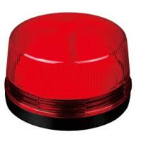Wholesale LED Siren Strobe Light For Security Alarm Siren Red / Blue / Yellow / Green from china suppliers